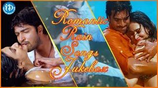 Romantic Rain Songs Jukebox || Superhit Romantic Rain Songs