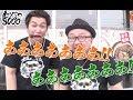 Download Video Download 全ツ8000#08(押忍!番長3) 3GP MP4 FLV