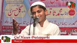 Gul Hasan Pratapgarhi NAAT सब से प्यारा दुलारा हमारा नबी, Jalsa Nazirpura Bahraich, Mushaira Media