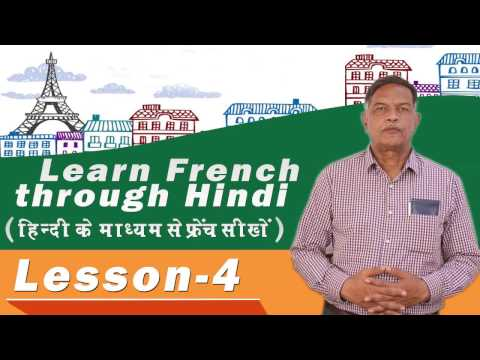 Learn French Language Course Lesson 4 | Nihal Usmani | Learn French LanguageThrough Hindi