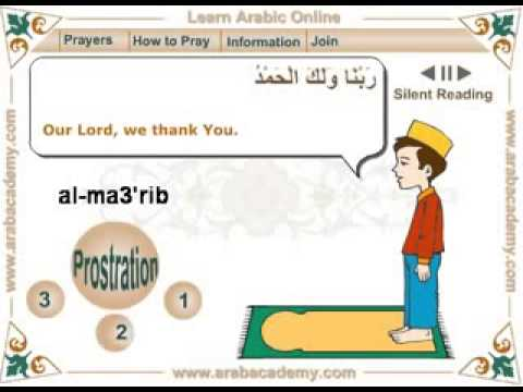 4   Learn how to pray Salat Al maghrib Muslim Sunset Prayers)   YouTube