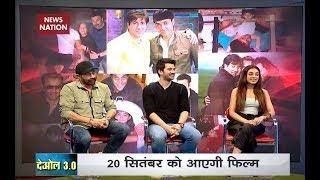 Pal Pal Dil Ke Paas: Exclusive Conversation With Sunny, Karan And Sahher