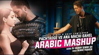 Pachtaoge vs Ana Machi Sahel Mashup | DJ Sunny Singh UK | Sunix Thakor | Arijit & Saad Lamjarred