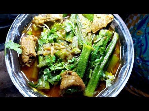 Bhindi Gosht Recipe By Zaiqa