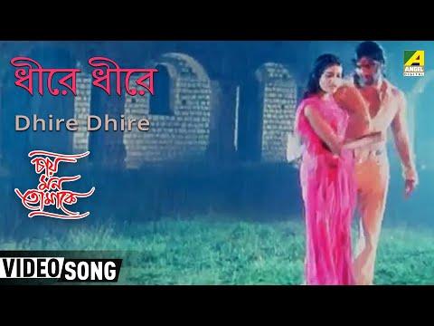 Xxx Mp4 Dhire Dhire Chae Mon Tomake Bengali Movie Song Rishi Barsha 3gp Sex