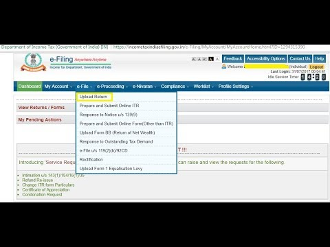 How to file ITR-1 || How To File Income Tax Return || ITR-1 Filing