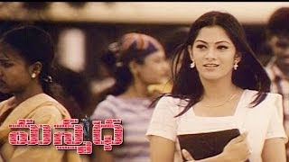 Manmadha Movie Kadanna Preme Full Video Song Simbu,Jyothika,Sindhu Thulani