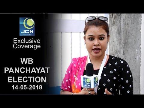 PANCHAYAT ELECTION 2018     Jaigaon     West Bengal     JCN
