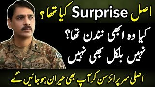 What Was The Real Surprise After India Aggression On LOC | dg ispr response