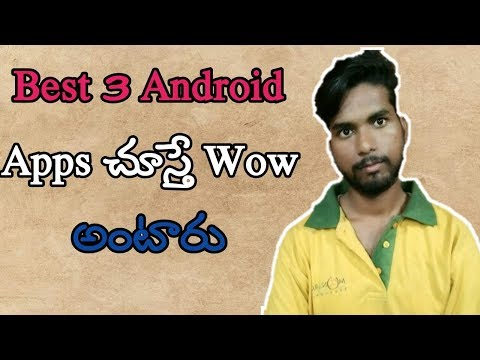 Best 3 Android apps in telugu | kiran youtube world