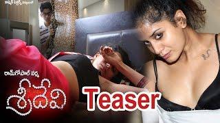 RGV Sridevi Movie Teaser Trailer  - Sridevi First Look - Ram Gopal Varma #tollywoodlatestnews