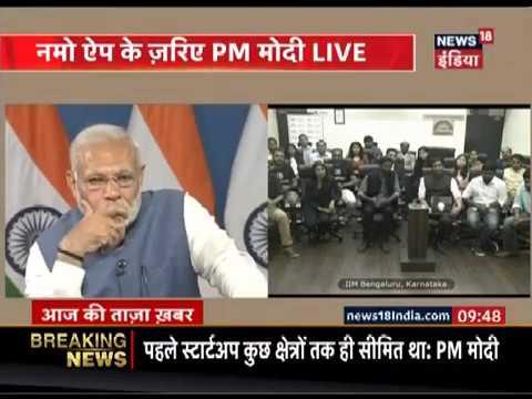 #BREAKING नमो ऐप के ज़रिए PM मोदी LIVE