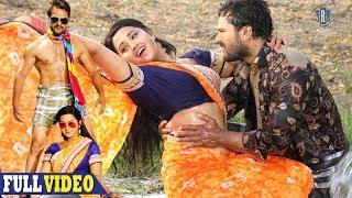 Aise Jani Rupwa Nihara Aey Balam | Full Song| Khesari Lal,Kajal Raghwani |Main Sehra Bandh Ke Aaunga