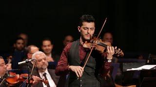 Ya Aachikata el Wardi يا عاشقة الورد  - Andre Soueid with the Lebanese Oriental Orchestra