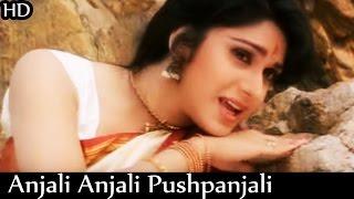 Anjali Anjali Pushpanjali | Duet (1994) | AR Rahman | Tamil Video Song