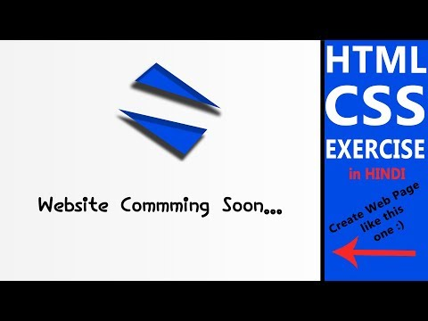 How to Create Coming Soon... Web Page Using HTML and CSS in Hindi | EXERCISE