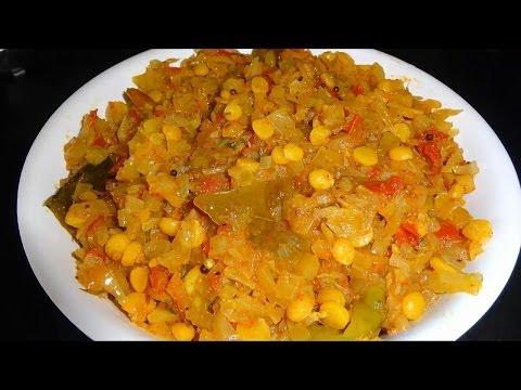 Chana Dal Cabbage Senaga Pappu Koora (క్యాబేజీ సెనగపప్పు కూర)