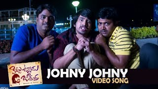 Johny Johny Yes Papa Full Video Song   Kittu Unnadu Jagratha   Raj Tarun, Anu, Anup