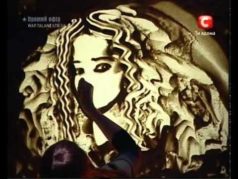 اروح موهبه في الرسم على الرمل في برنامج المواهب الاوكراني