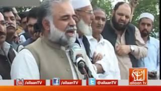 Murtaza Javed Speech @pmln_org #Abbottabad #Ganna #PMLN #Speech #Jalsa #DeputySpeaker