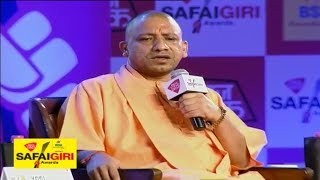 CM Yogi Adityanath at Safaigiri: Cleanliness Can Stop Encephalitis Deaths