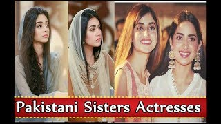 Famous Pakistani Actresses with their Sisters