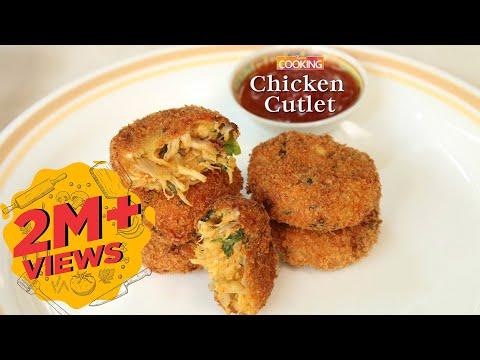 Chicken Cutlet l How To Make Chicken Cutlet l Homemade Chicken Cutlet Recipe