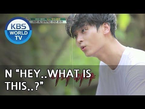 Hongbin cracks a raw egg on N's forehead. LOL [Battle Trip/2018.06.03]
