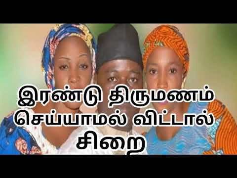 If two were not married, the prison - this is Eritrea