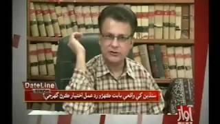 Murder of Sindhi Peasants in Gawadar: Ayaz Latif Palijo with Zoib Zardari Awaz Tv
