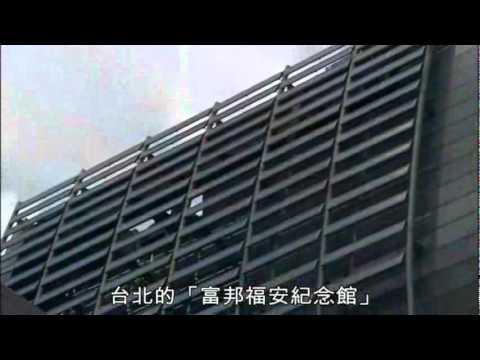 ‧ 亞熱帶的綠建築挑戰(video)