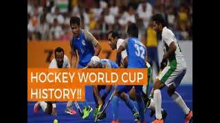 Hockey World Cup: A History | Abp News