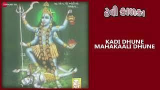 Kadi Dhune Mahakaali Dhune | Full Audio | Devi Kalka | Gujarati Devotional Songs