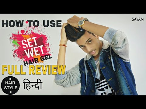 How To Use Setwet Hair Gel    2018 Top 2 Mens Hairstyles Tutorial