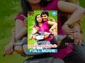 Andari Bandhuvaya Full Movie Sharwanand Padma Priya Chandra Siddhartha Anoop Rubens