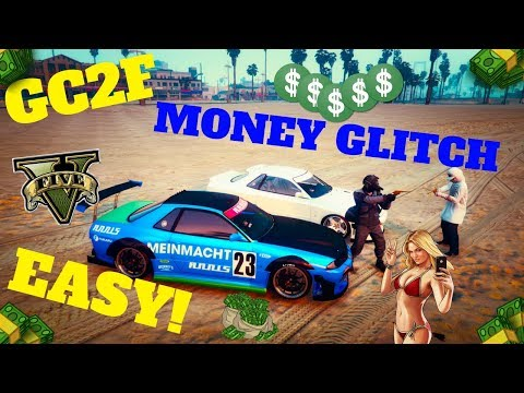 *NEW*EASY GIVE CARS TO FRIENDS/UNLIMITED MONEY GLITCH*FAST CAR DUPLICATION GLITCH*GTA 5 ONLINE 1.42