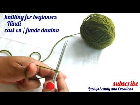 Knitting basics for beginners-cast on / funde daalna - knitting in Hindi