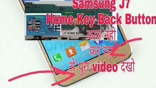 samsung j7 sensor key not working Videos - 9tube tv