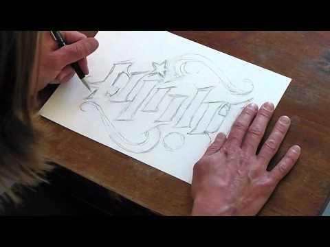 Night ambigram time lapse
