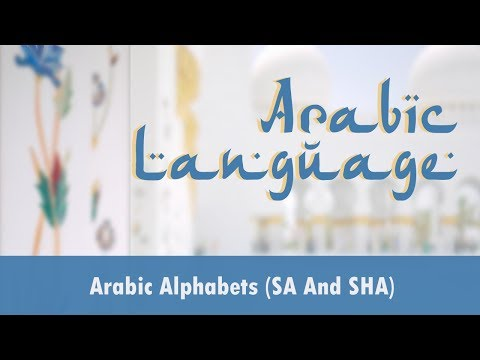 Arabic Language   Arabic Alphabets   Sa And Sha     Writing Skills   Reading Skills   Sound of Words
