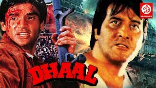 Dhaal || Suniel Shetty, Vinod Khanna, Sunil Shetty & Amrish Puri || Super Hit Action Movie