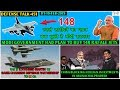Download Indian Defence News:Modi Govt Plan to buy 148 Rafale,China blocking Investment in Arunachal,Chinook In Mp4 3Gp Full HD Video