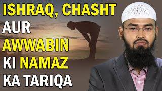 Ishraq, Chast Aur Awwabin Ki Namaz - Salat Ka Waqt By Adv. Faiz Syed