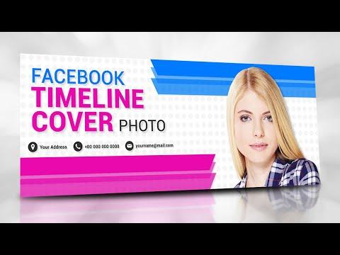 Illustrator Tutorial - Facebook Timeline Cover Photo