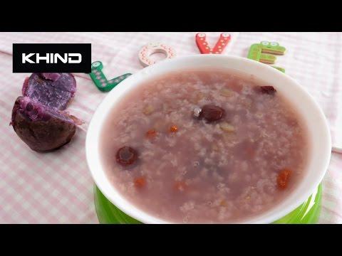 Purple Sweet Potato Porridge | Porridge Cooker | BP12 | Khind Recipe