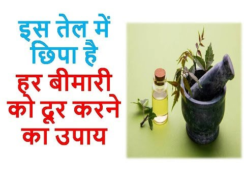 This Oil has capability to treat all major diseases, Look out ! Ayurveda Home care