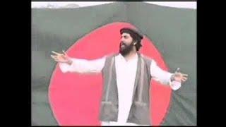 ইঞ্চি ইঞ্চি মাটি | Muhib Khan