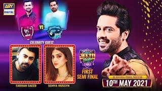 Jeeto Pakistan League | Ramazan Special | 10th May 2021 | ARY Digital