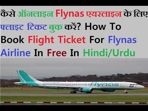 Flynas Flight Booking In Hindi/urdu