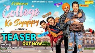 College Ke Siyappy | Teaser | Comedy Web Series | Gautam nain | Full Comedy Video | Sonotek